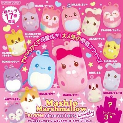 iBloom Mashlo Marshmallow Mini Squishy Series 2