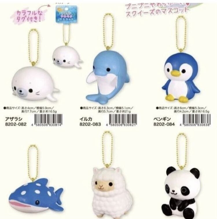 Japan Animal Tagged Squishy Toy