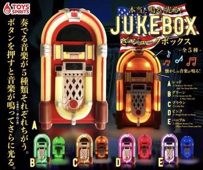 Toys Spirits Jukebox Miniature