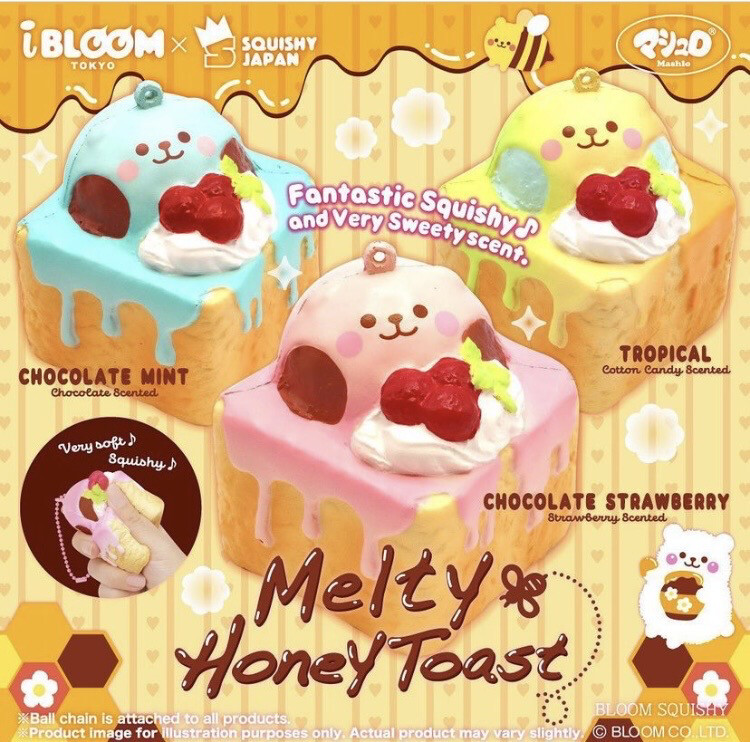 iBloom Melty Toast Squishy Limited Edition
