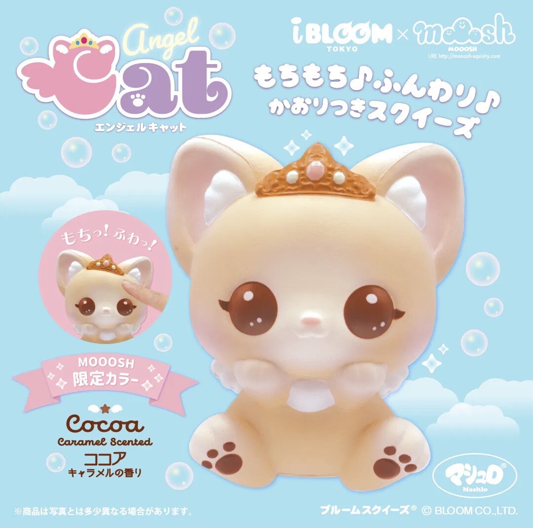 IBloom Angel Cat Squishy Limited Edition - Cocoa