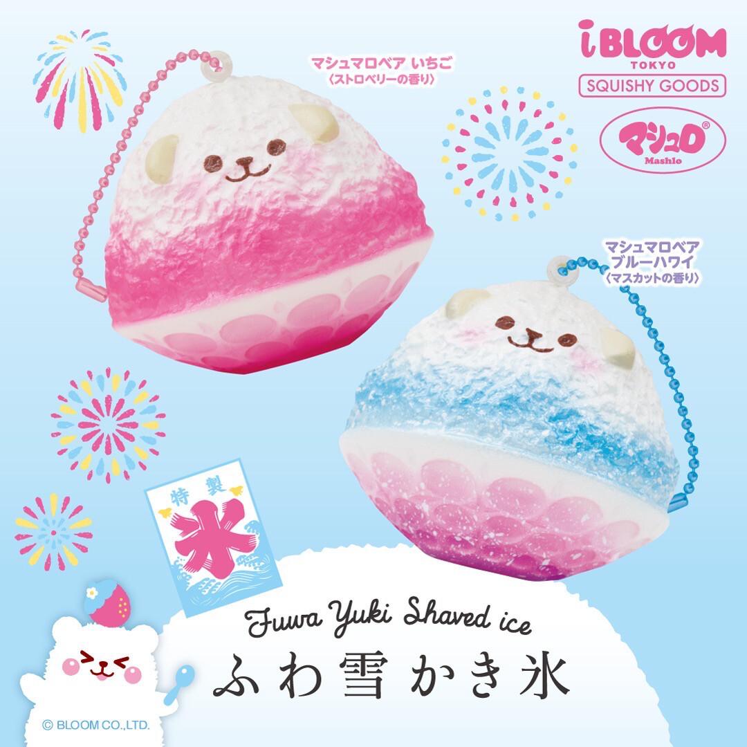 iBloom Mini Marmo Shaved Ice Squishy