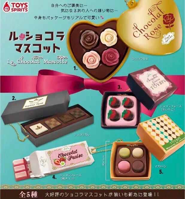 Toys Spirits Deluxe Chocolate Box Set Part 3 Miniature
