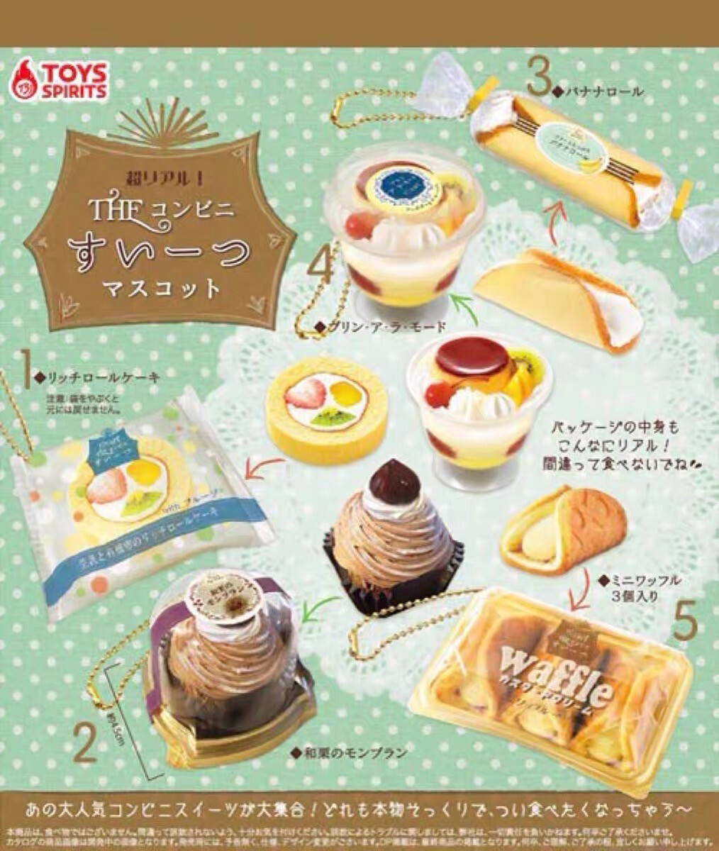 Toys Spirits Convenience Shop Dessert Miniature