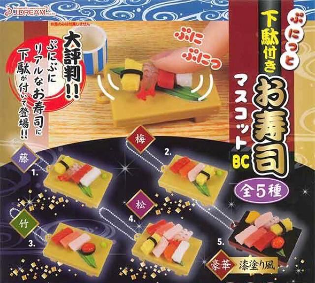 J. Dream Deluxe O'Sushi Squishy Miniature Gashapon