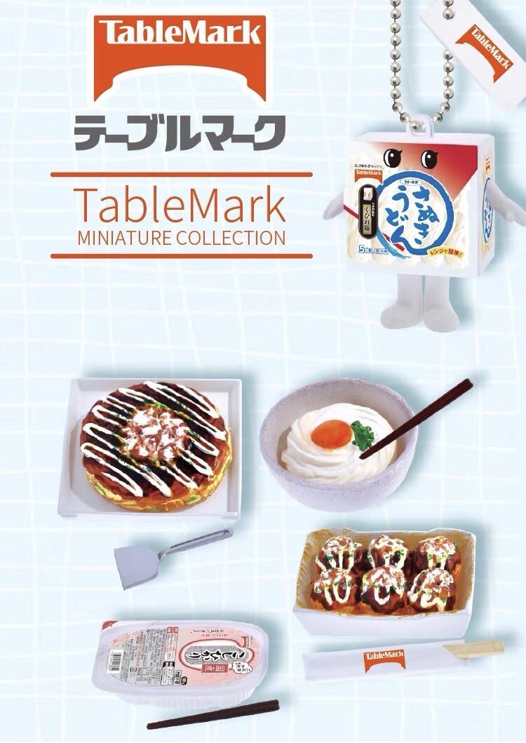 Kenelephant Tablemark Forzen Food Miniature Keychain Gashapon
