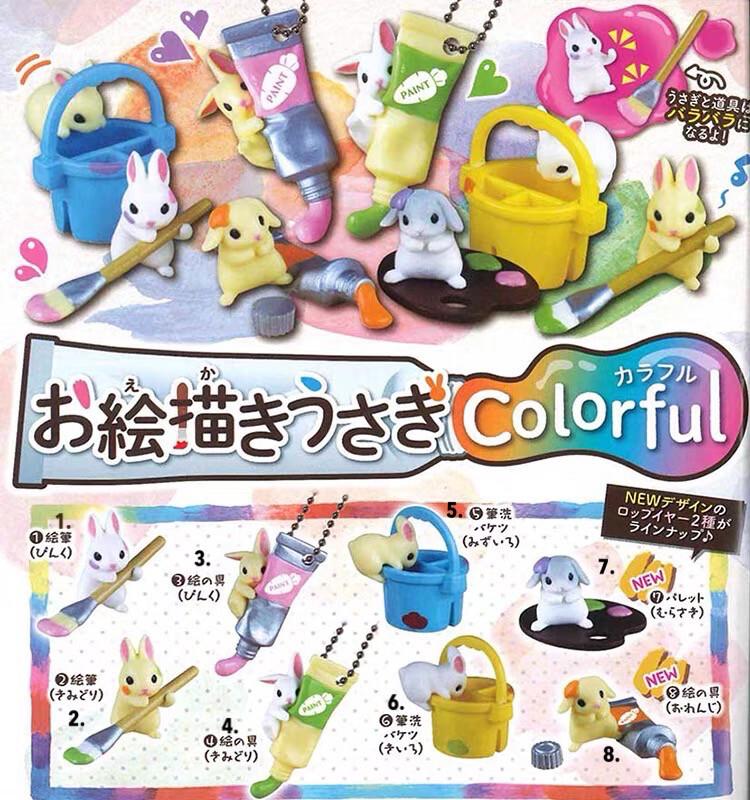 Epoch Rabbit Colorful Painting Charm Keychain Gashapon