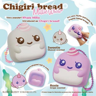 iBloom Millie Whale Chigiri Bread