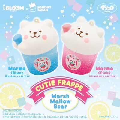 iBloom Marmo Cutie Frappe Marshmellow Bear Squishy Toy Limited Edition