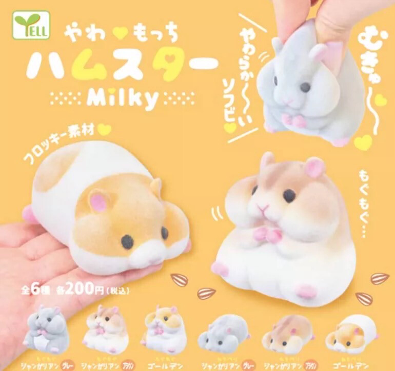 [Restock] Yell Milky Hamster Squishy Part 1 gashapon