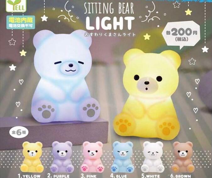 Yell Sitting Bear Light Up Miniature Gashapon