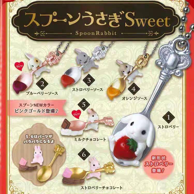 Epoch Spoon Rabbit Sweets Gashapon