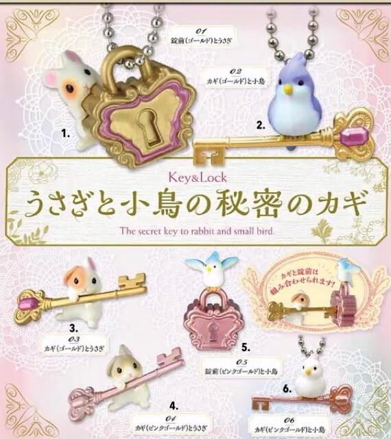 Epoch Rabbit & Bird Key & Lock Gashapon
