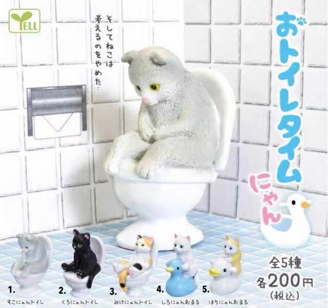 Yell Kitty Cat Toilet Miniature Gashapon