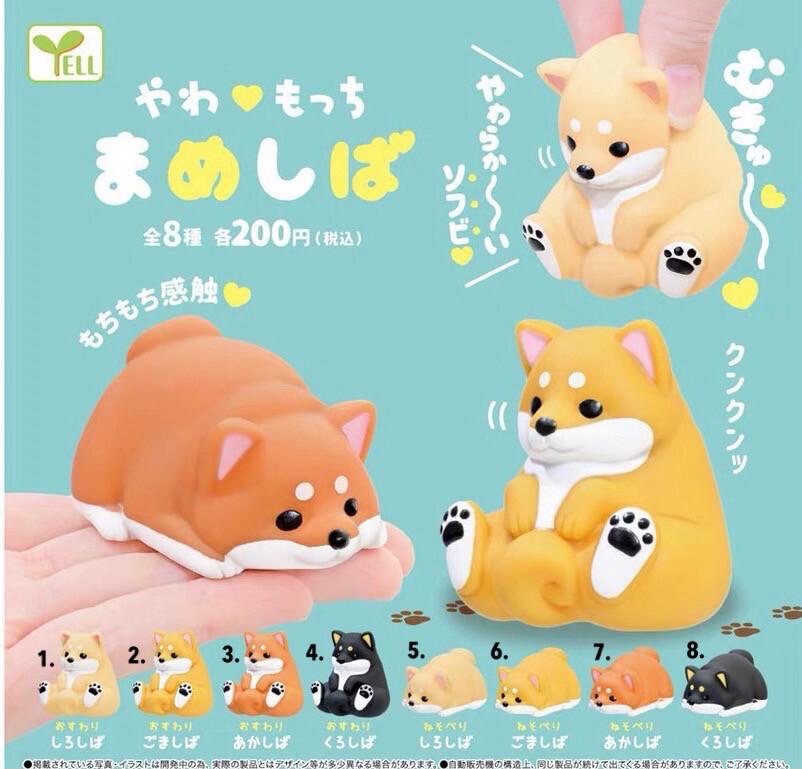 [RESTOCK] Yell Chubby Shiba Puppy Squishy Gashapon