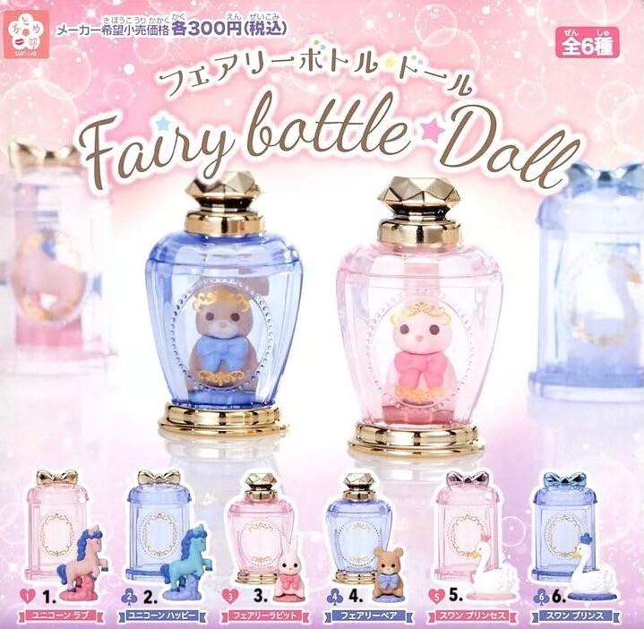 Epoch Fairy Bottle Doll Miniature Gashapon