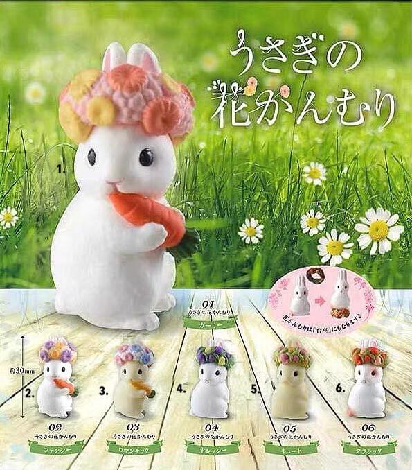 Epoch Floral Rabbit Miniature Gashapon