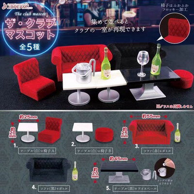 J. Dream The Lounge Bar Miniature Gashapon