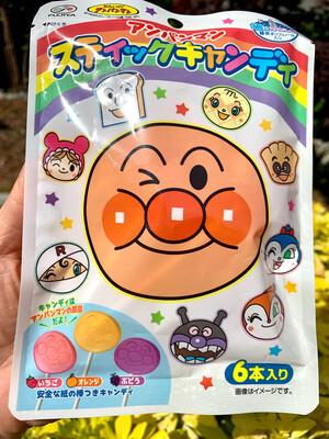 Fujiya Anpanman Pop Candy
