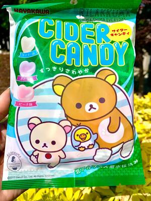 Hayakawa Rilakkuma Heart Shaped Cider Candy
