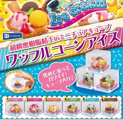 Rainbow Ice Cream Waffle Ice Cream Cup MIniature Display Gashapon