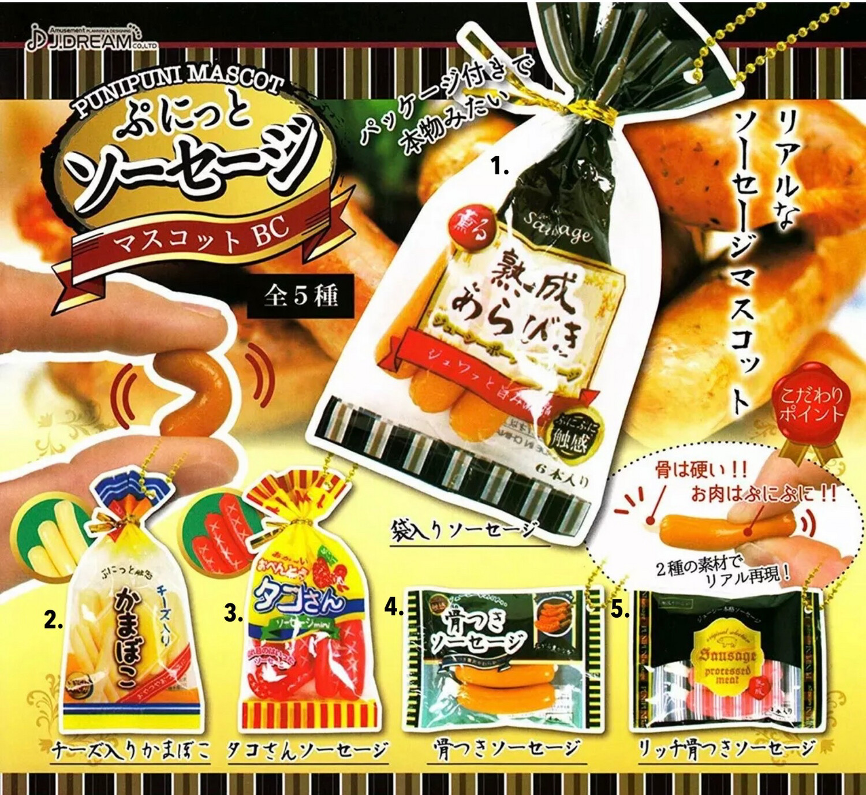 J. Dream Sausage Package Squishy Gashapon