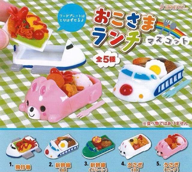 J. Dream Animal Transportation Meal Miniature