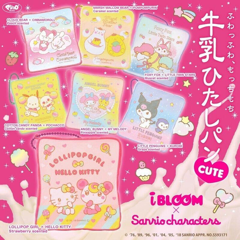 iBloom Sanrio Characters Squishy Toy