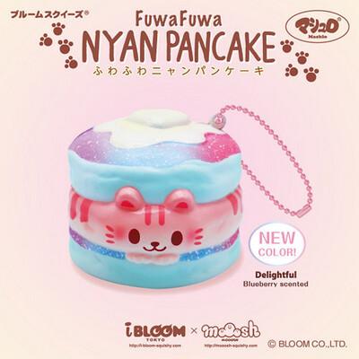 IBloom Fuwa Fuwa Nyan Pancake Squishy (Delightful)