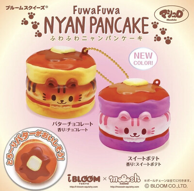IBloom Fuwa Fuwa Nyan Pancake Squishy
