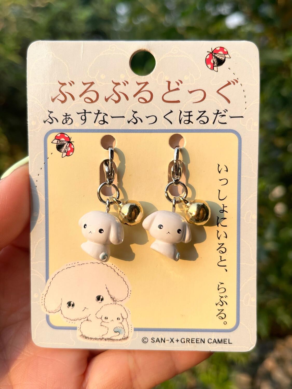 San-X Buru Buru Dog Charm Mascot Set Of 2