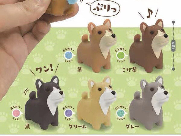 Korokoro Shiba Poo Poo Miniature Gashapon