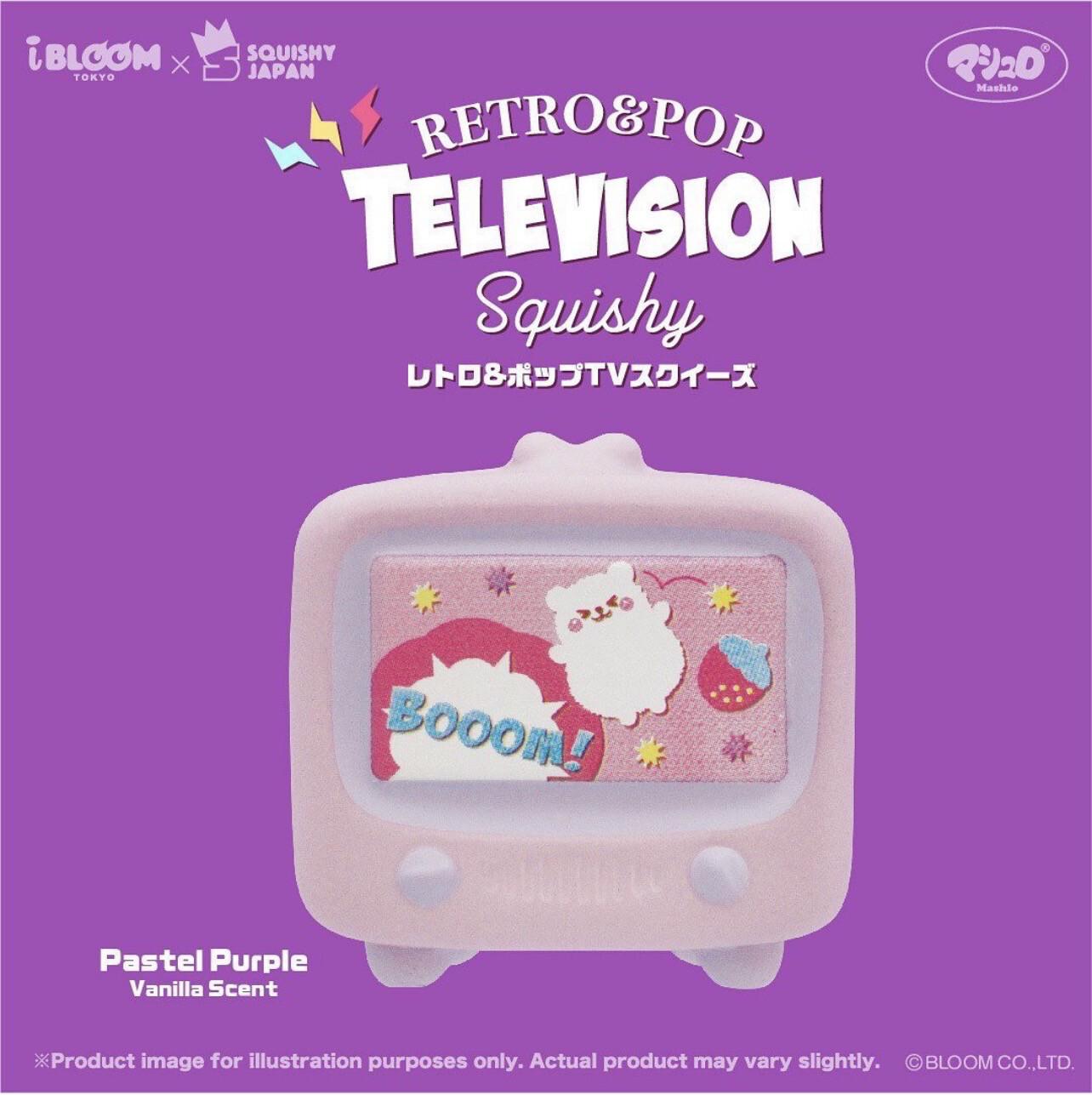 iBloom Retro & Pop Marmo Television Squishy Limited Edition
