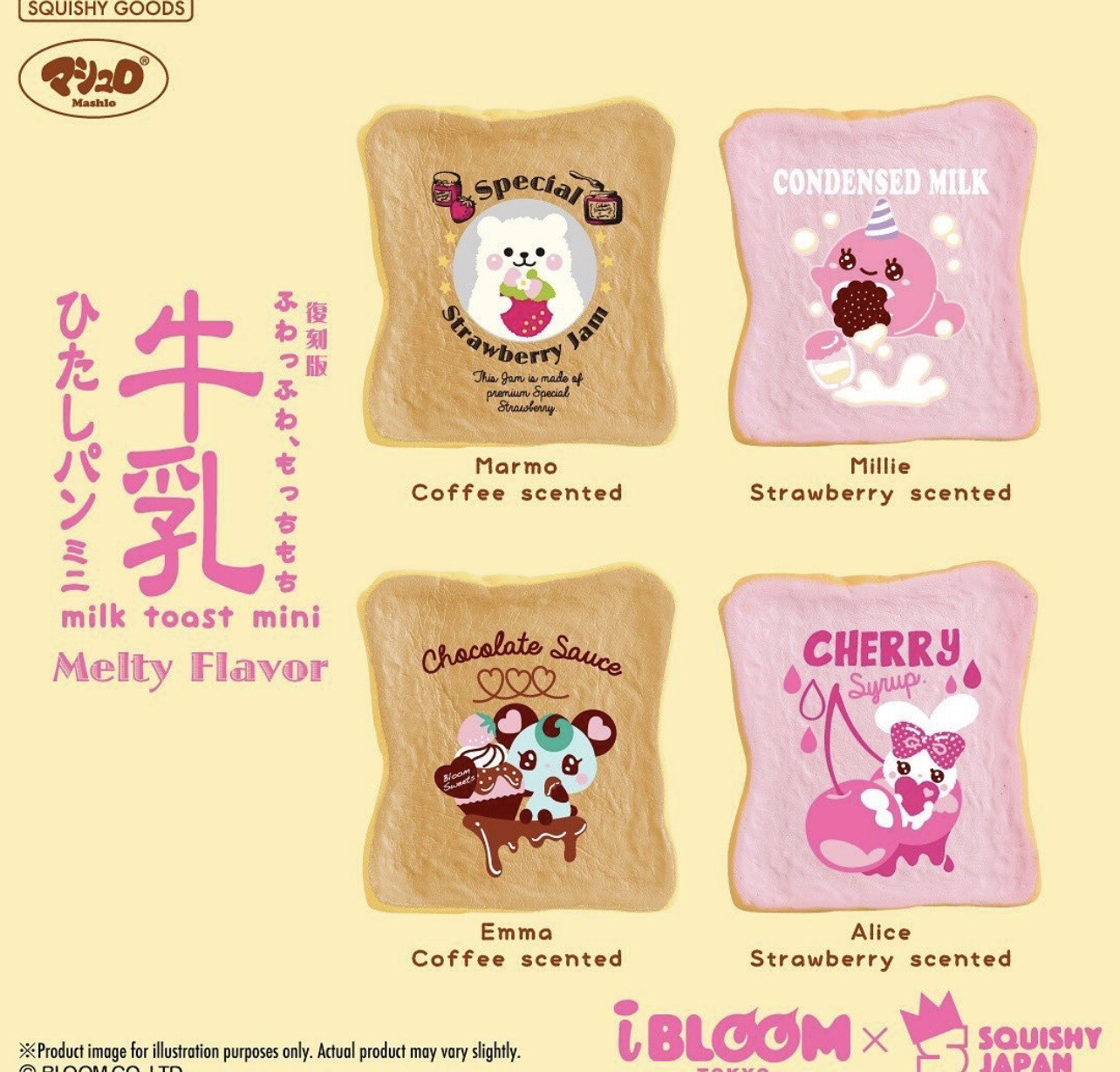 [NEW] IBloom Mini Melty Toast Limited Edition Squishy