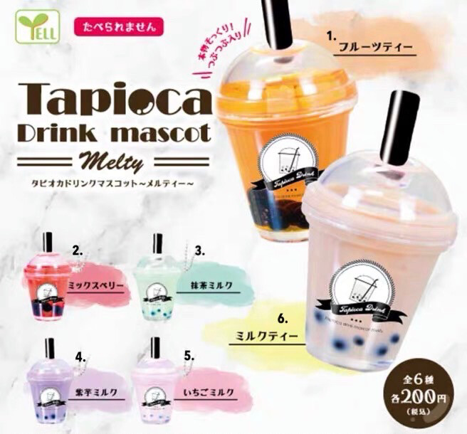 Yell Tapioca Drink Mascot Keychain Gashapon