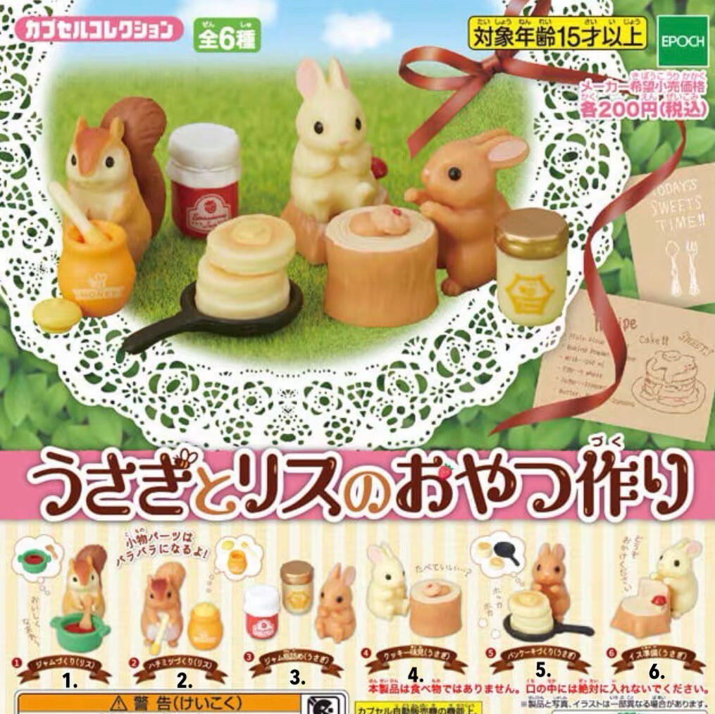 [NEW] Epoch Rabbit & Friends Bakery Miniature Gashapon
