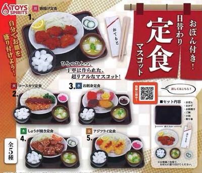 Toys Spirits Japanese Bento Combo Miniature Gashapon