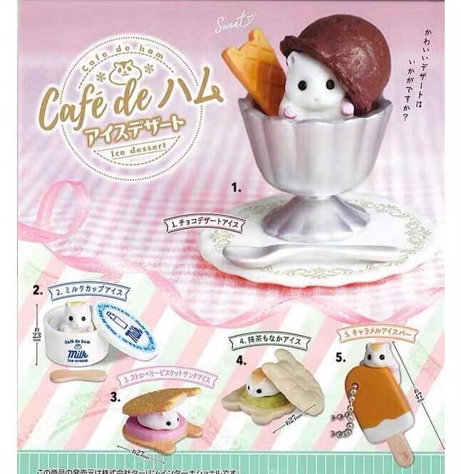 Epoch Cafe De Hamster Miniature Gashapon