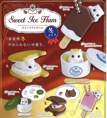 Epoch Sweet Ice Hamster Gashapon