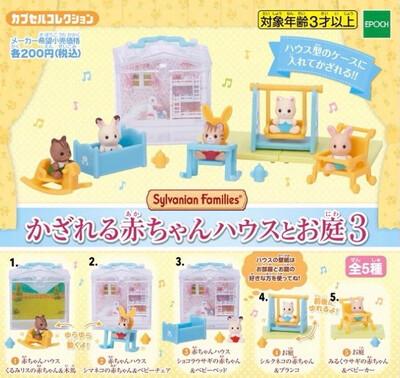 Epoch Sylvanian Families Rabbit Dollhouse Miniature Gashapon Part 3