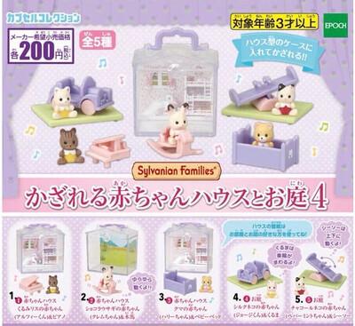 Epoch Sylvanian Families Rabbit Dollhouse Miniature Gashapon Part 4