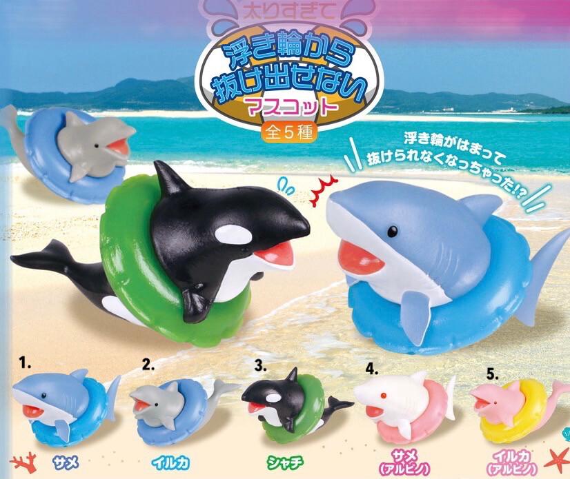 Asobi Lab Dolphin Swimming Float Mini Figurine Gashapon