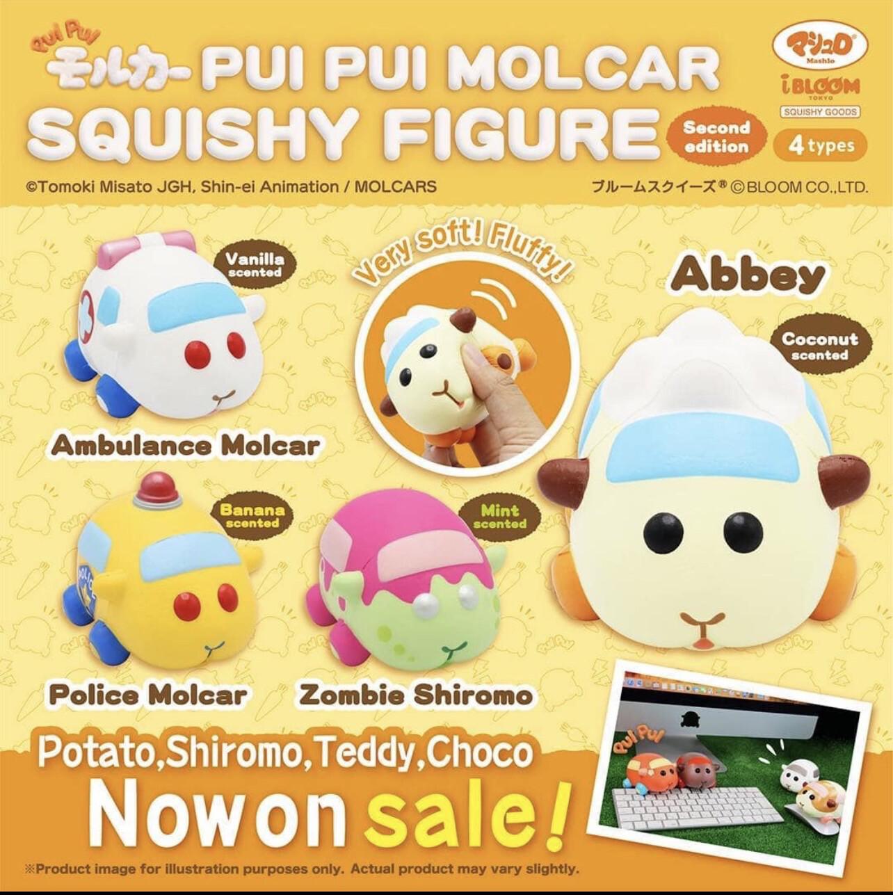IBloom Pui Pui Molcar Squishy Part 2