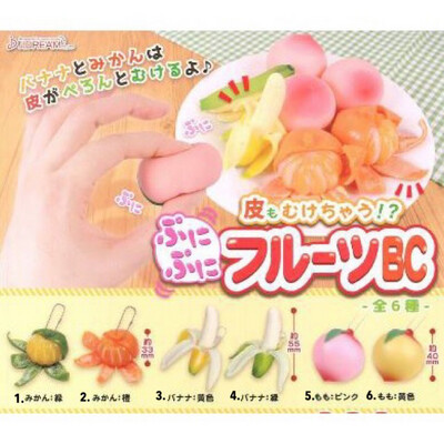 J. Dream Fruit Squishy Gashapon
