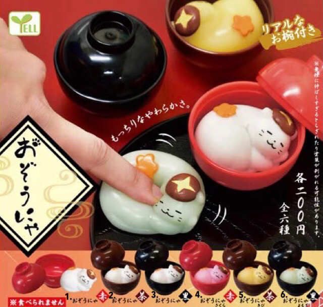 Yell Mochi Kitty Cat Rice Cake Bowl Squishy Gashapon
