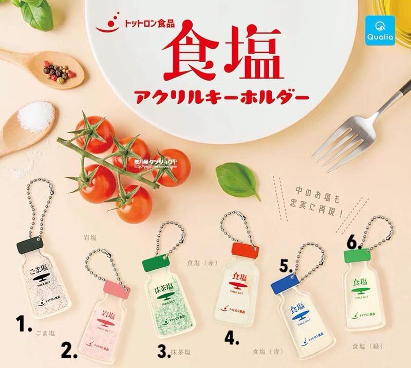 Qualia Table Salt Bottle Miniature Keychain Gashapon