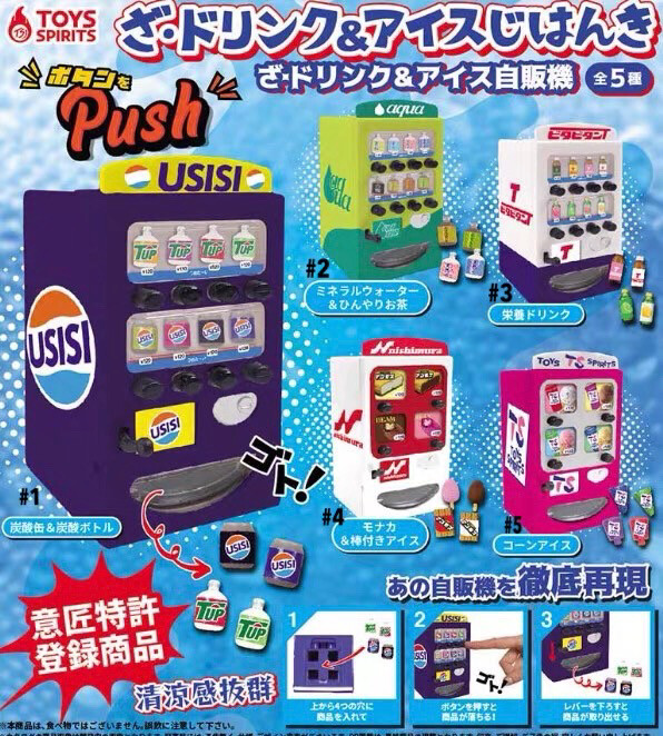 Toys Spirits Mini Ice Cream Beverage Vending Machine