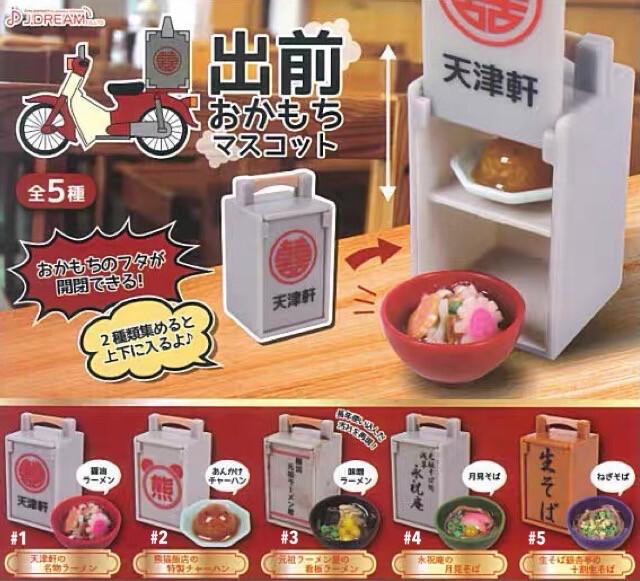 J. Dream Japanese Ramen Takeout Miniature Gashapon