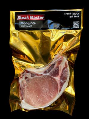 Pork entrecote