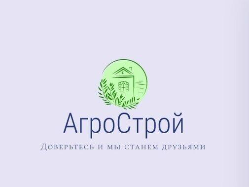 Интернет-магазин АгроСтрой